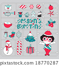 Season Greeting With Santa Girl Icon Character 18770287