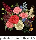 Nice vector flowers 18770822