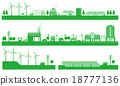 能量 能源 生态形象 18777136