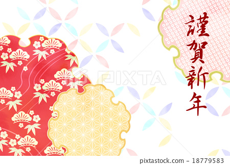 New Year S Card Japanese Pattern Happy New Year Stock