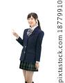 女孩高中學生的胸部白色後面圖像制服的 18779910