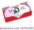홍백 만쥬 18781063