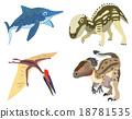 恐龍 古代生物 中生代 18781535