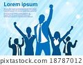 Business People Celebration Silhouette Hands Up 18787012