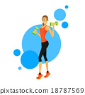 Sport Woman Show Bicep Muscles Fitness Trainer 18787569