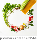 Vegetables for cooking. 18789564
