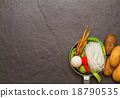 Vegetables for cooking and healthy on background. 18790535