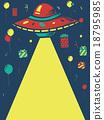 UFO Space Ship Birthday Design 18795985
