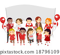 Stickman People Canada Day Parade 18796109