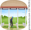 Man Sports Playing at Golf Driving Range 18796261