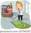Man Office Golf 18796305