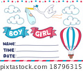 Birthday Baby Invite Design Elements 18796315