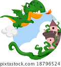 Dragon Mascot Castle 18796524