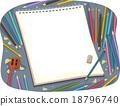 Colored Pencil Paper 18796740