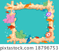 Coral Fish Frame 18796753