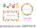 クリスマスフレーム(ツリー、サンタ、トナカイ、雪だるま、ブーツ) 18805679