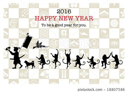 新年贺卡 贺年片 猴子 18807586