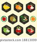 GMO Free organic guarantee tag logo label emblem 18813099
