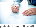 Business man signing a contract 18820400