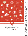 新年賀卡 賀年片 幸運符 18828221