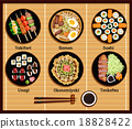 Japanese Cuisine Set Dishes Flat Style 18828422