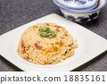 Fried rice 18835161
