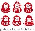 印章 圖章 猴子 18841512
