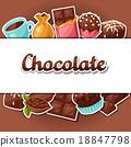 巧克力 美味 美味的 18847798
