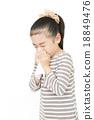 girl, young girl, flu 18849476