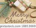 Merry Christmas card with Christmas present 18853669