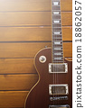 Sunburst Electric Guitar 18862057