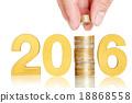 golden 2016,investor concept 18868558