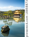 Kinkakuji Temple (The Golden Pavilion)  18868873