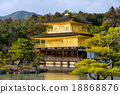 Kinkakuji Temple (The Golden Pavilion)  18868876