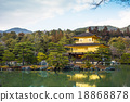 Kinkakuji Temple (The Golden Pavilion)  18868878