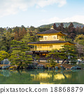 Kinkakuji Temple (The Golden Pavilion)  18868879