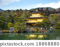Kinkakuji Temple (The Golden Pavilion)  18868880