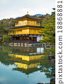 Kinkakuji Temple (The Golden Pavilion)  18868881
