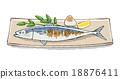 烤魚 矢量 藍魚 18876411