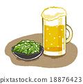 毛豆 矢量 啤酒杯 18876423
