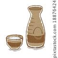 Illustration of sake and sake 18876424