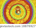 In the middle of spreading fruits like mandala, Japanese monkeys eating bananas (postcard of 2016) 18876927