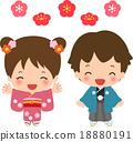 나들이 옷을 입은 소녀와 소년, 정월의 아이들 18880191