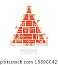 christmas, noel, x-mas 18890042
