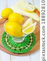 fresh lemons 18892810