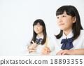 高中女生 補習班 學習 18893355