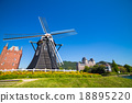 Windmill at Huis Ten Bosch, Japan 18895220