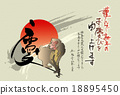 japanese style, blank expression, postcard template 18895450