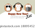 Happy New Year! (2016 Illustration Illustration New Year's card template sideways 18895452