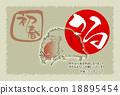 japanese style, postcard template, postcard 18895454